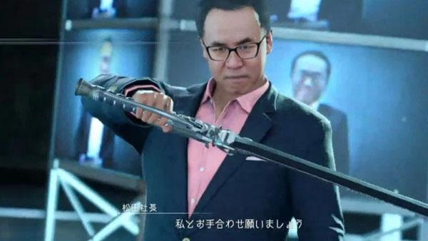 Yosuke Matsuda Boss Battle