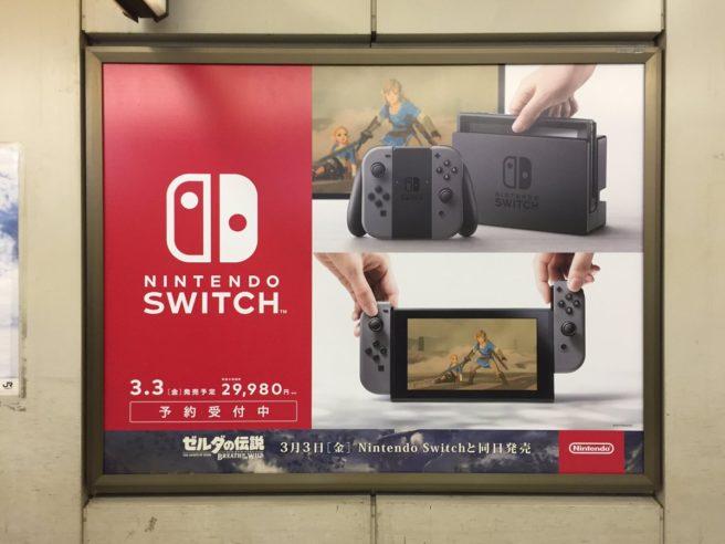 switch-ad-1-656x492