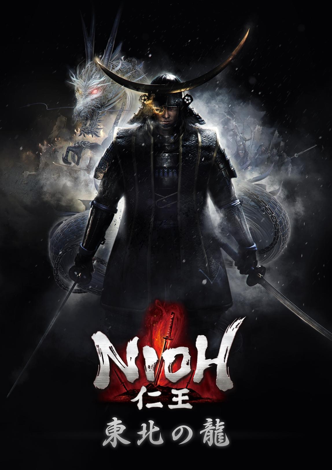 nioh-first-dlc-details_02-20-17