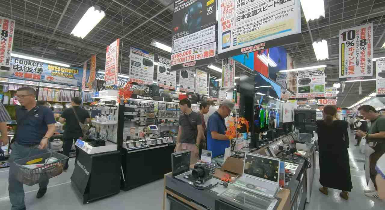 PlayStation 5 in Giappone misure contro gli scalper