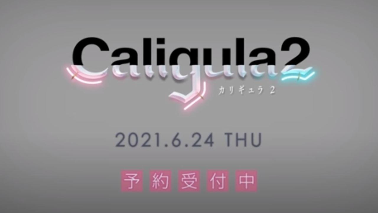 caligula 2 gameplay