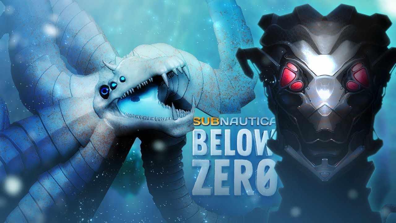 subnautica below zero uscita