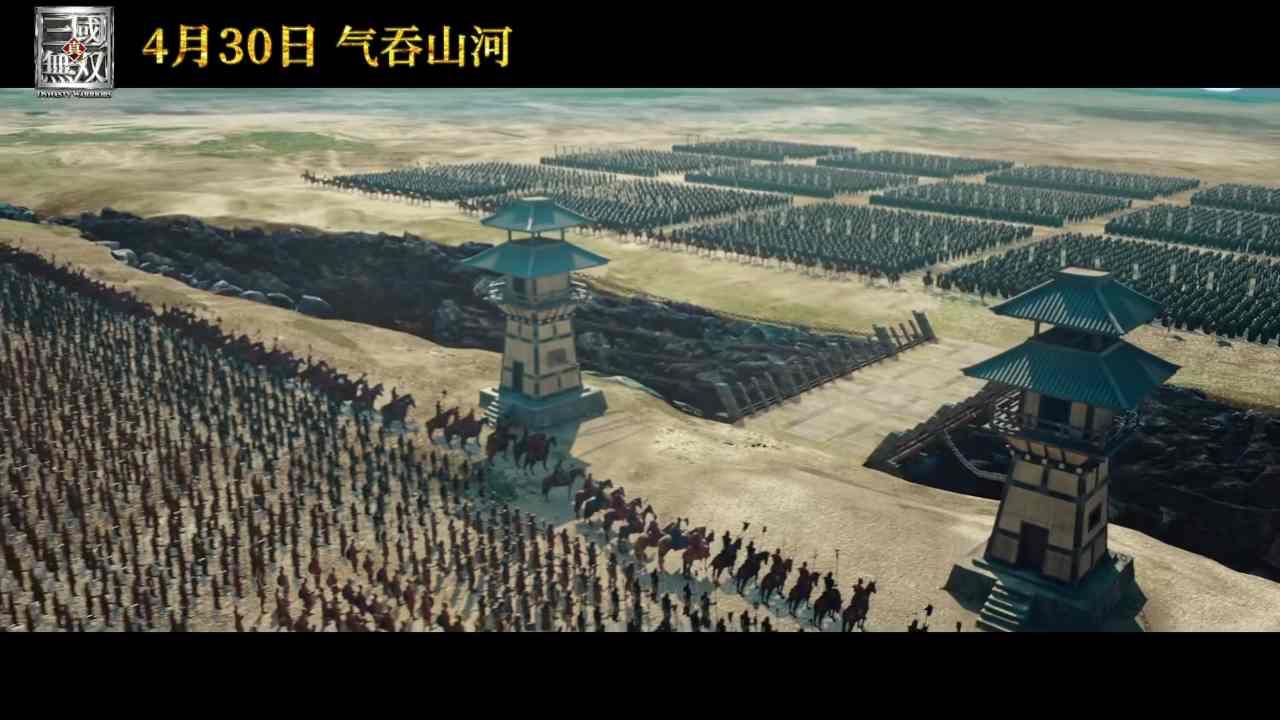 Arriva il trailer per il live action di Dynasty Warriors - VIDEO