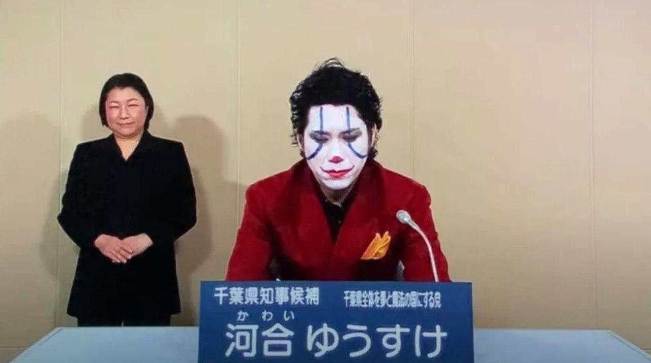 Joker Giappone