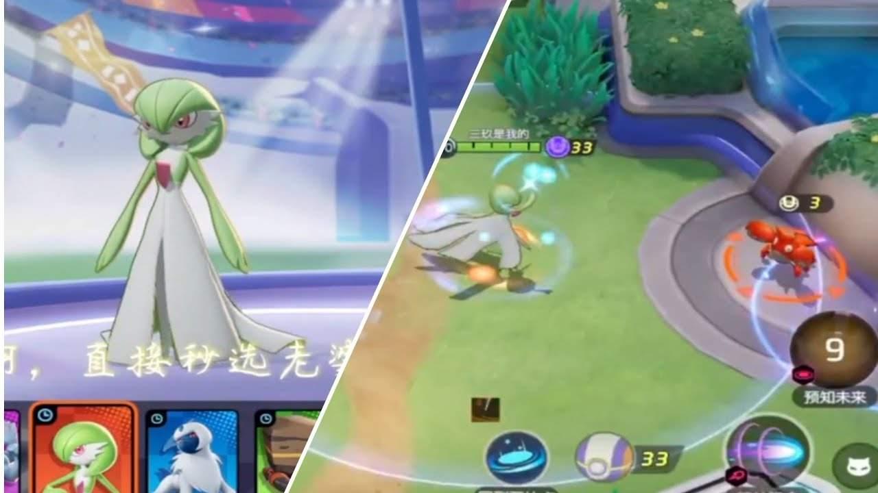 pokemon unite dettagli
