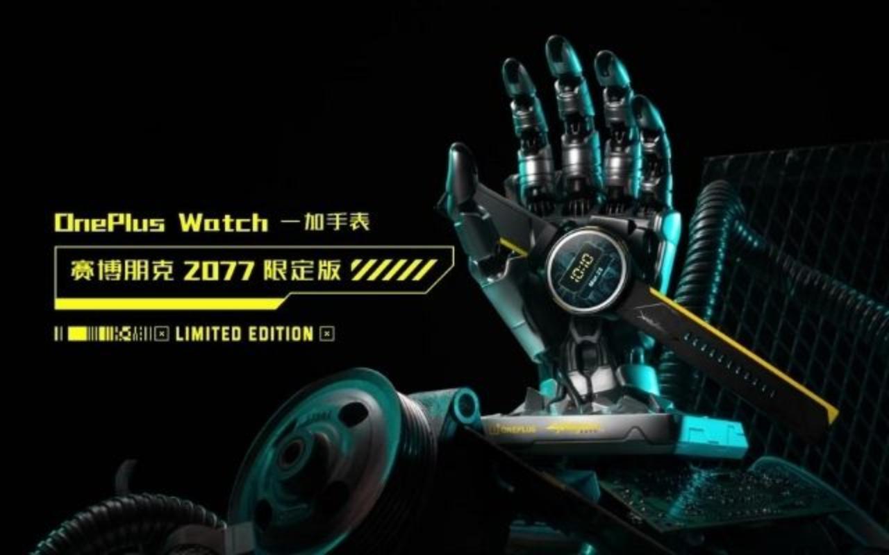 Cyberpunk 2077 smartwatch