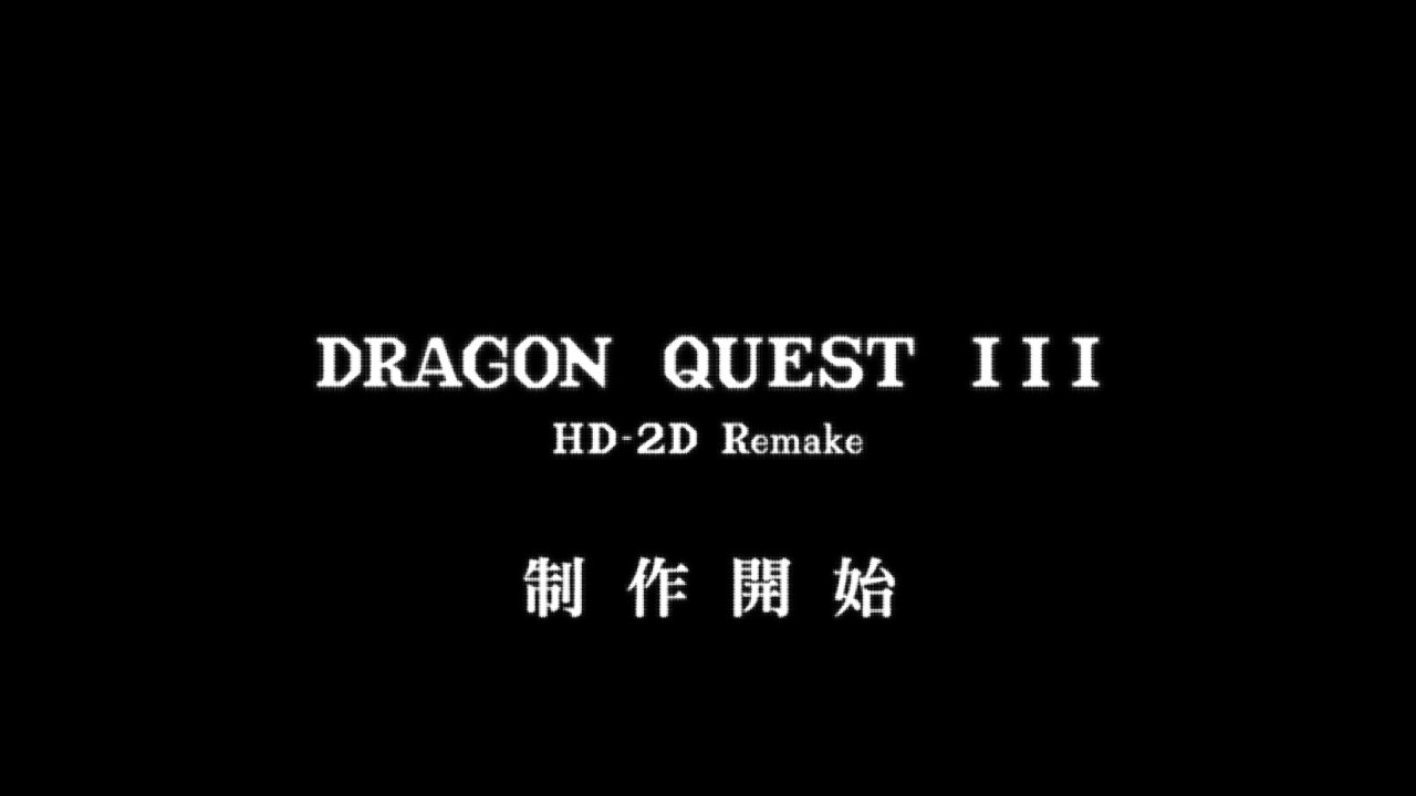 Square Enix annuncia tantye novità e il remake Dragon Quest III