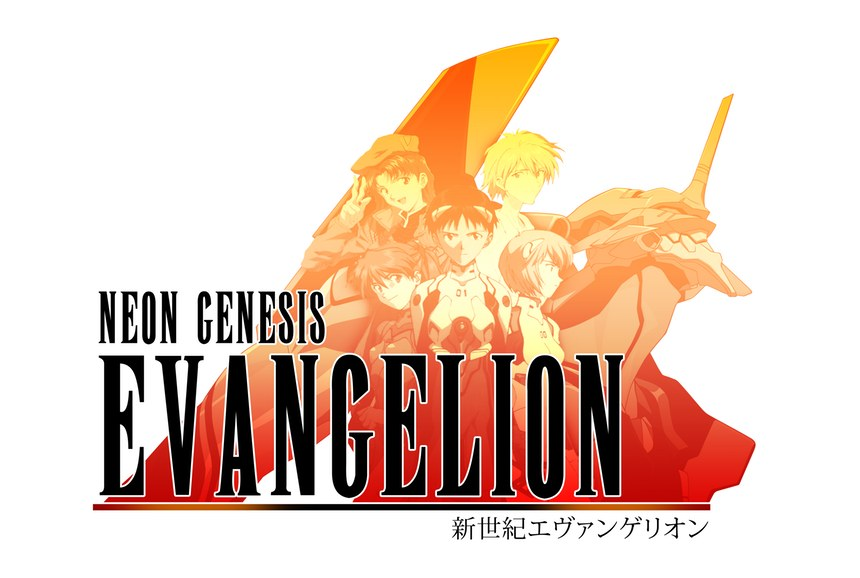 locandina neon genesis evangelion