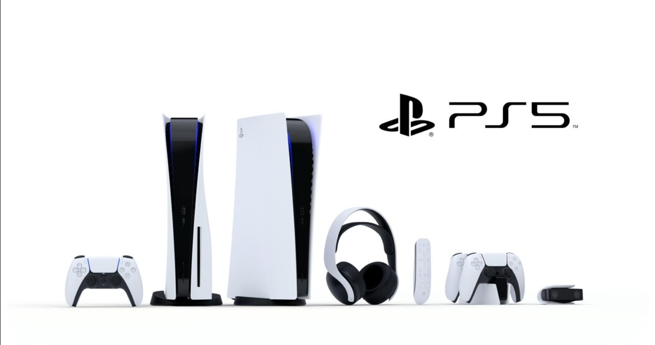 PS5 con lettore e digitale